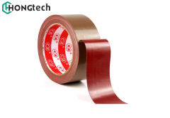 Brown duct tape - D18006